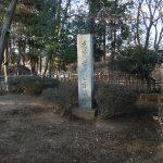 古河公方館(古河御所)