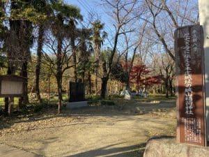 武蔵・本庄城