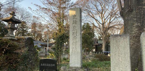 武蔵・別府城