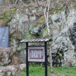 伊豆・戸倉城