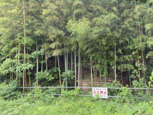 武蔵・荏田城