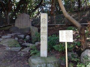 亀崎城城址碑