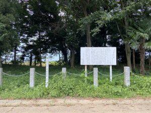 駒城(駒館)