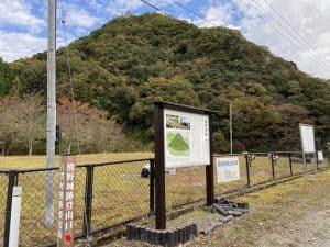 出雲・熊野城