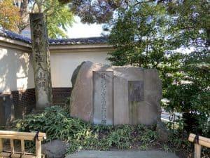 武蔵・青木城