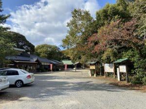 濱田護國神社