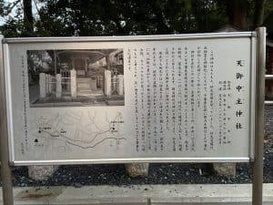 下総・志津城