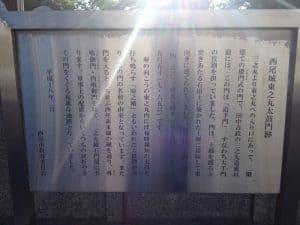 東之丸太鼓門跡