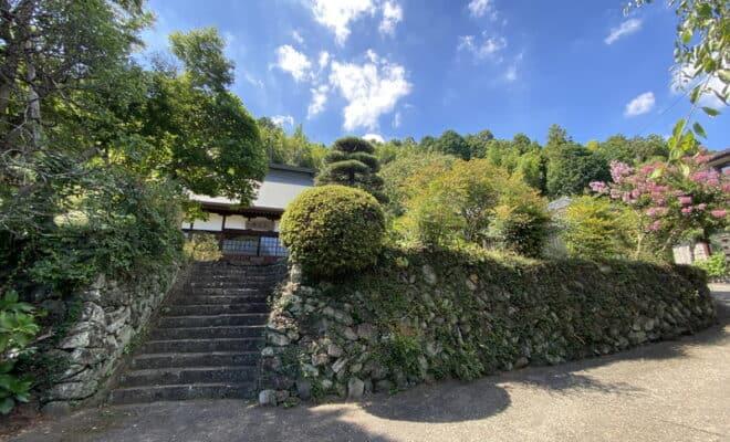 上平井館 (あきる野)