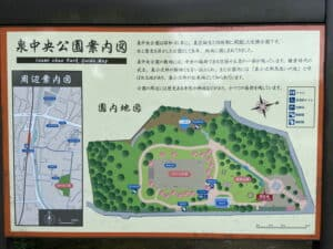 泉小次郎親衡館跡