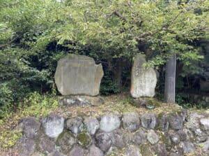 満江御前屋敷(曽我氏下屋敷)