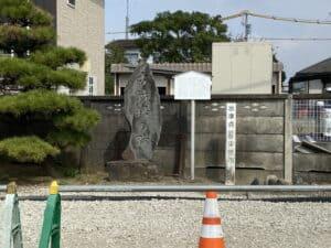牛ヶ渕古戦場(大神古戦場)